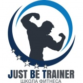 Just be trainer